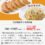 【auスマートパス】8月も延長!大阪王将のチャーハン&餃子セットが500円で食べられる!→行ってみた